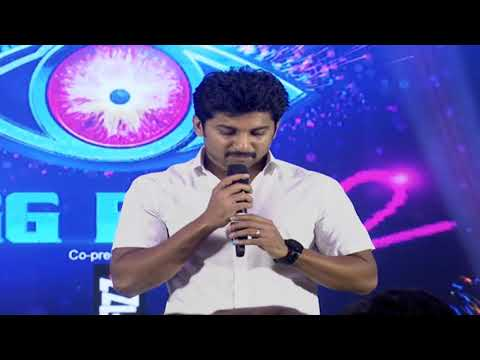 Hero Nani Superb Speech Telugu Bigg Boss 2 Telugu Launch & Press Meet