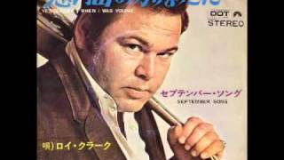 Roy Clark Yesterday When I Was Young