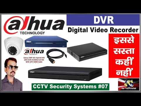 Dahua DVR Digital  Recorder for CCTV Camera  Details with Price in Hindi 07