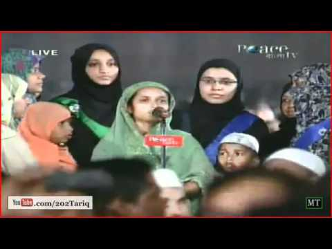 Islam Se Mutalliq Ghair Muslimon Ke Shubhaat 2 2  Q   A  By Dr Zakir Naik Urdu Peace Conference 2011   Youtube video