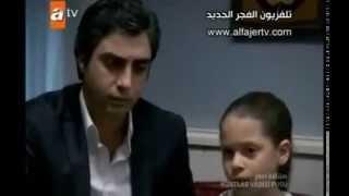 المقطع المحذوف من مسلسل وادي الذئاب  مراد علم دار والامام الحسين