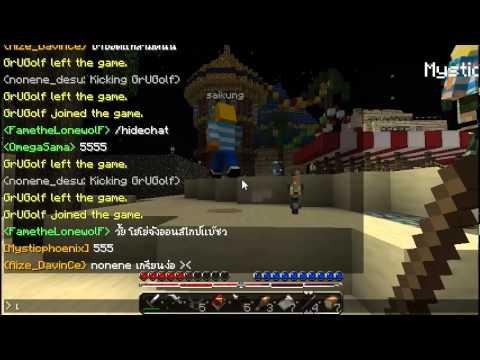 [irpg Minecraft TV] — Episode 18 — ทัวร์เมือง Malaqah