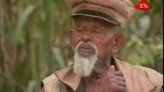 amharic documentary about death part 1/5