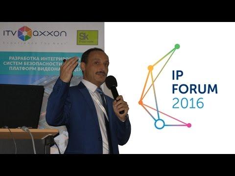 """IP FORUM 2016 в Санкт-Петербурге. Да, это уже третий по счету IP FORUM, и что ни говорите, но это не случайно – уже явно прослеживается тенденция. """"И с каждой осенью я расцветаю вновь…"""""""