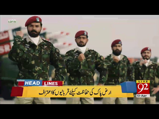 92 News Headlines 03:00 AM - 13 April 2018 - 92NewsHDPlus