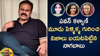 Naga Babu Sensational Comments on Pawan Kalyan Wives | Naga Babu Latest Interview | Mango News