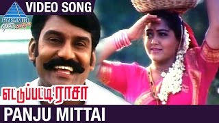 Ettupatti Rasa Tamil Movie Songs  Panju Mittai Vid