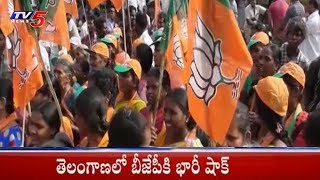 Big Shock To BJP In Telangana | Telangana Election Results 2018 | TV5News