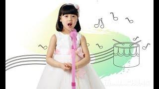 "[Official] Tùng dinh dinh - Bé Trúc Linh hát Karaoke bằng ""Remote"" Tivi"