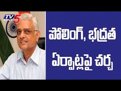CEC OP Rawat Review On Telangana Elections 2018 Arrangements | TV5 News