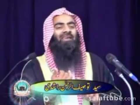 Jashan Eid Milad Un Nabi SAW 14 Sheikh Tauseef Ur Rehman