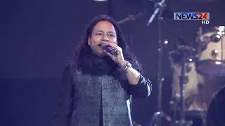 Kailash Kher LIVE Performance on BPL 2019 Opening Ceremony