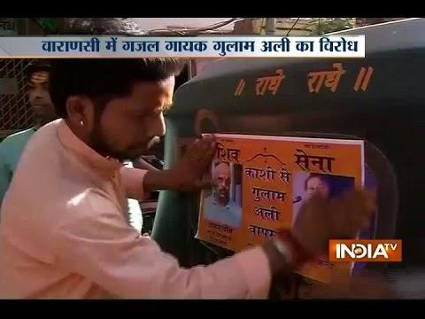 Protest against Ghulam Ali's Show in Varanasi