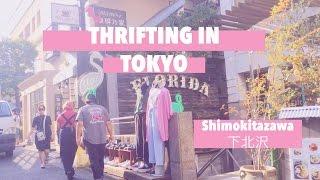 BEST THRIFT STORES IN TOKYO