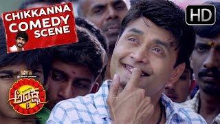 chikkanna kannada comedy Sharan Love | Kannada Comedy Scenes |chikkanna kannada comedy Movie
