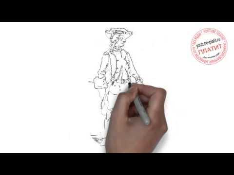 Видео как нарисовать генерала