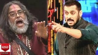 বিগ বস অনুষ্ঠানে সালমানকে থাপ্পড় || Live BD News