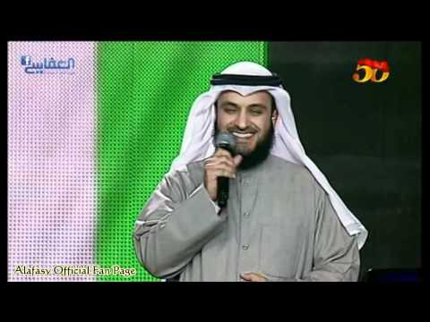 Islamic Videos : Beautiful Nasheed  Ya Tayebah  By Sheikh Mishary Rashid Al Affasy video
