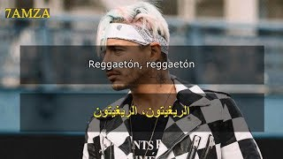 J Balvin Reggaeton مترجمة عربي