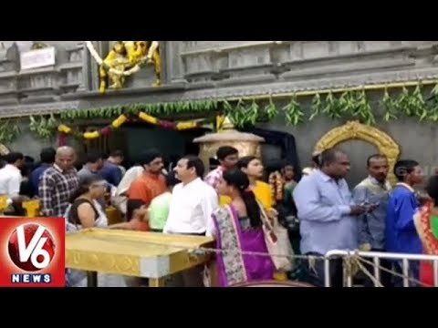 Devotee Rush Decreased At Yadadri Lakshmi Narasimha Swamy Temple Due To Hyderabad Bonalu | V6 News