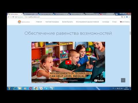 Õpet Foundation - надежный помощник в сфере образования на платформе блокчейн
