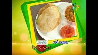 Chole Bhature | Telugu Ruchi | 9th December 2017  | ETV  Telugu