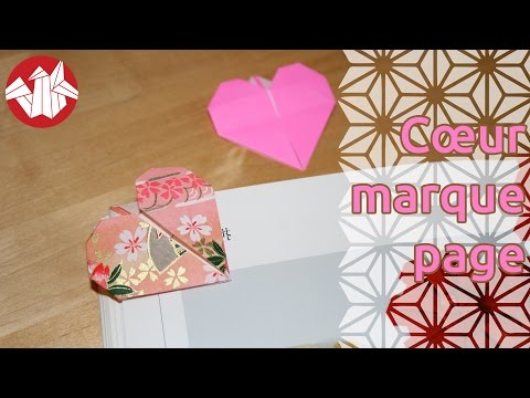 origami coeur marque page heart bookmark youtube. Black Bedroom Furniture Sets. Home Design Ideas
