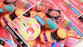 Trend Sweets Re-MeNT Super Soft Squishy Toys