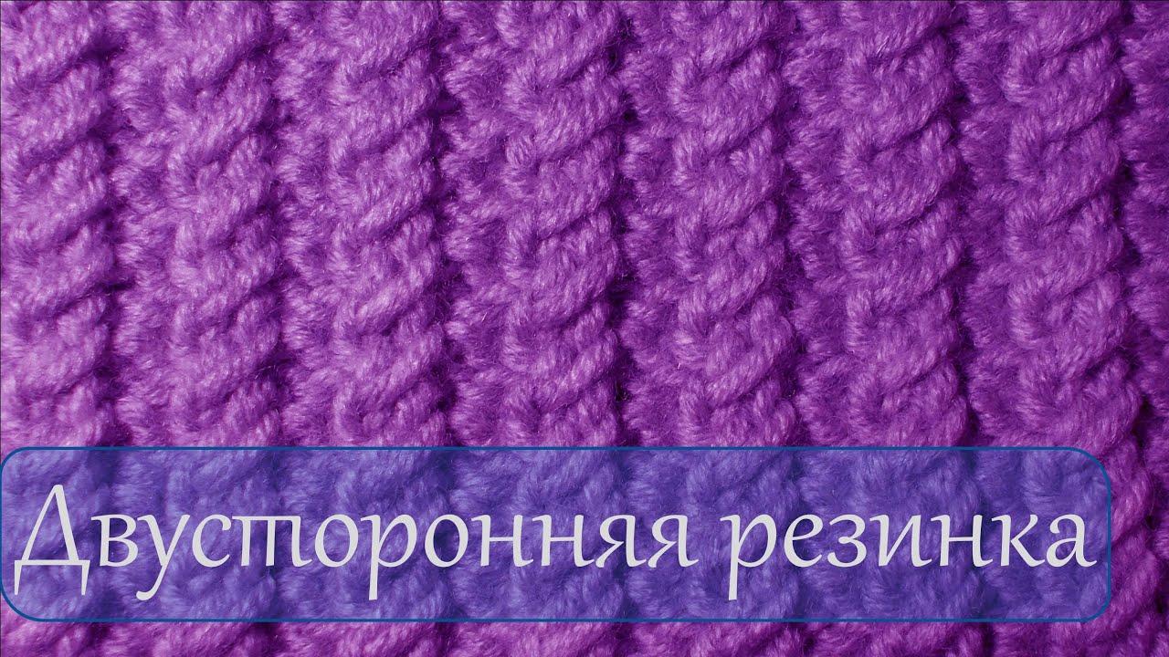 Рисунки для вязания для шарфа спицами