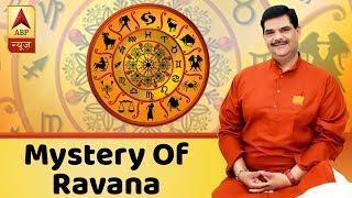 Guruji With Pawan Sinha: Know All About 'Vijay Dashmi' And Mystery Of Ravana | ABP News