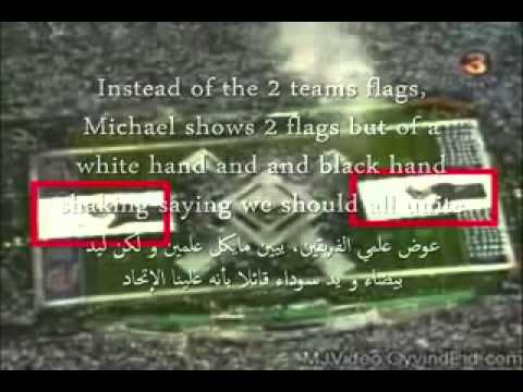 Micheal Jackson vs Freemason