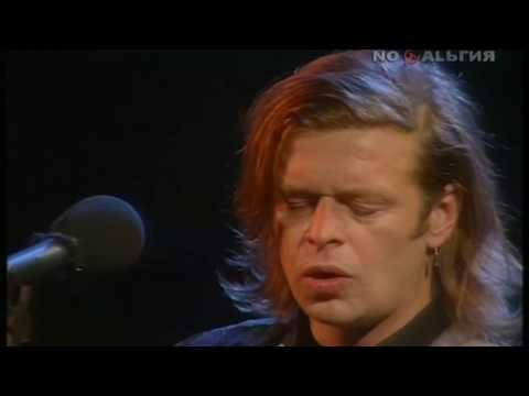 Борис Гребенщиков и Аквариум Концерт в московском Театре Эстрады 1993 год