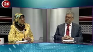 Huzur Sohbetleri | 27 Temmuz 2017
