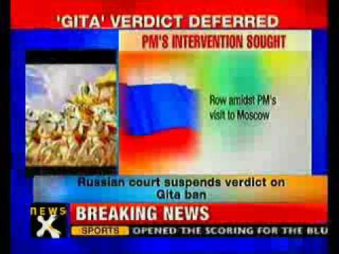 Russian court defers verdict on Bhagwad Gita ban