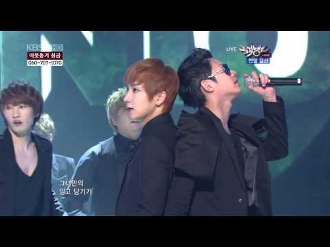 download lagu 101217 Super Junior - Bonamana gratis