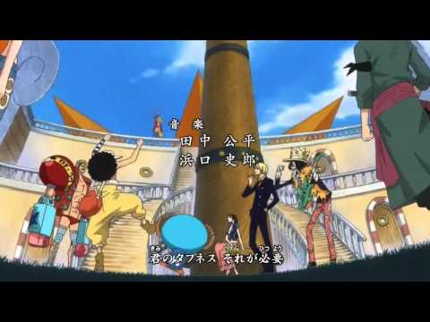 One Piece Opening 15 Hd video