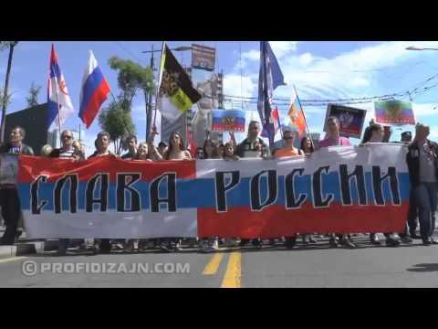 Русский Донбасс благодарит братьев-сербов за оказанную поддержку
