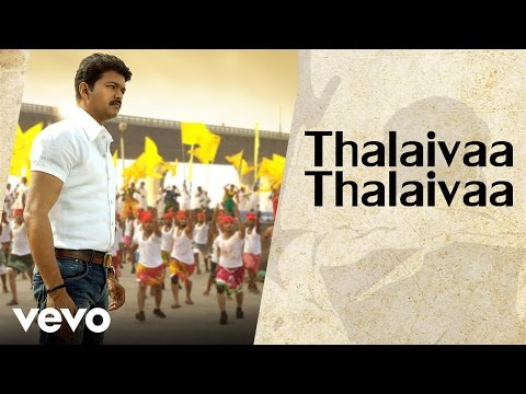 media thalaiva movie mp3 songs first on net