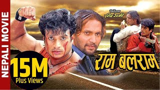 "Nepali Movie - ""RAM BALRAM"" FULL MOVIE || Late Shree Krishna Shrestha Latest Movie 2016"