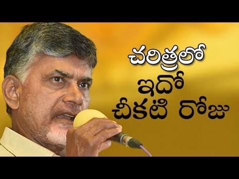 Debate On CM Chandrababu Naidu's Nava Nirmana Deeksha | Public Point | Part 1 | ABN Telugu