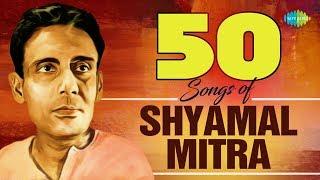 Top 50 Songs of Shyamal Mitra   50 শ্যামল মিত্র    HD Songs   One Stop Jukebox