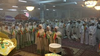 Ethioan Ortodox Tewahido Asterio Maryam GizeErefta Lamaryam