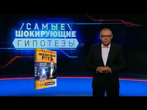 Неведомая Русь - Книги серии