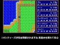 #03【Record of Lodoss War I】ロードス島戦記~灰色の魔女~【PC-98】