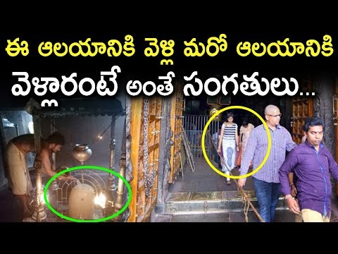 Surprising Facts About Srikalahasti Temple | Srikalahasti Temple History In Telugu | Tollywood Nagar