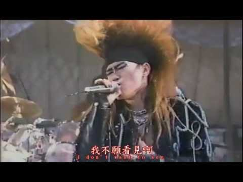X Japan - Rose of Pain