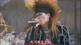 Watch X Japan Rose Of Pain video
