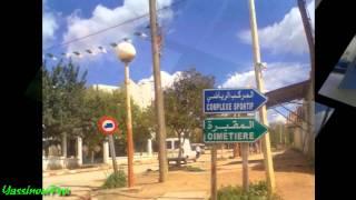 Sobha 2013 بلدية الصبحة HD