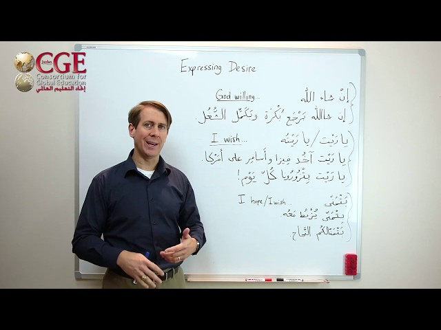 "Expressing Desire (""I hope"") in Spoken Arabic"