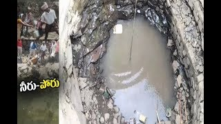 People Suffering From Drinking Water At Adilabad Dist